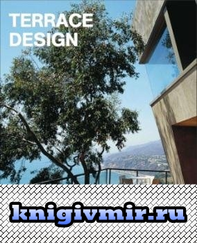 Книга «Terraces Design (Designfocus)»