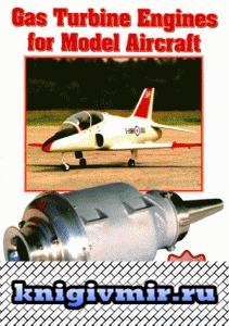 Книга «Gas Turbine Engines for Model Aircraft»