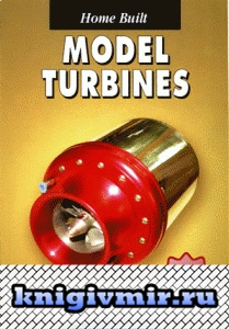 Книга «Home Built Model Turbines»